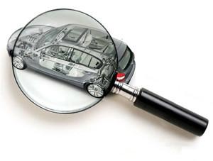 Экспертиза автотранспорта после ДТП