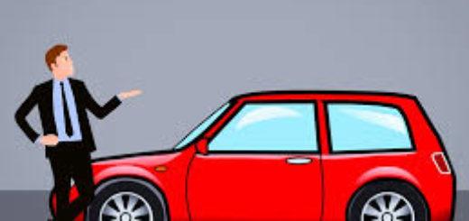 Проверка краски на авто