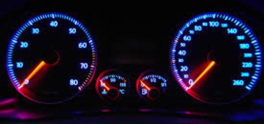 Экспертиза вычисления скорости