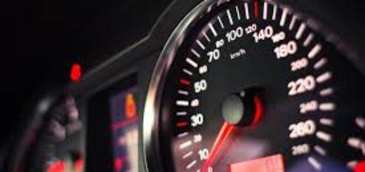 Установить скорость автомобиля