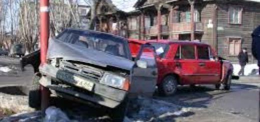 Выполнение оценки автомобиля после аварии