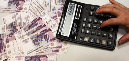 Стоимость оценки автомобиля и ее выполнение