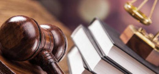 Судебная автоэкспертиза