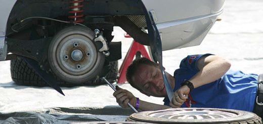 Авто оценка ремонта