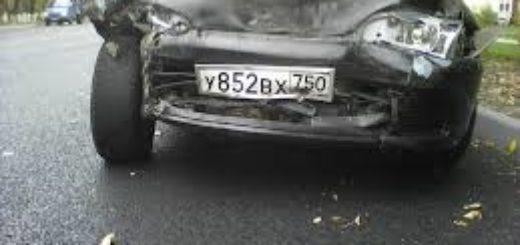 Экспертиза урона автомобиля