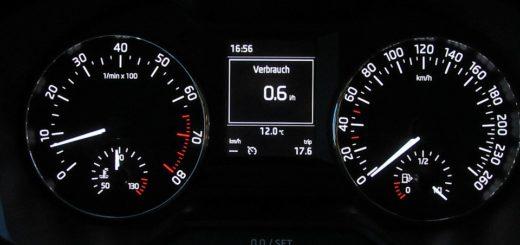 Как определить скорость автомобиля