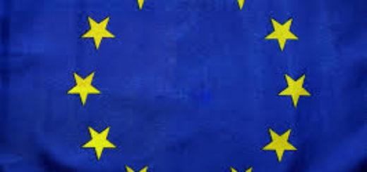 Альтернатива европротоколу