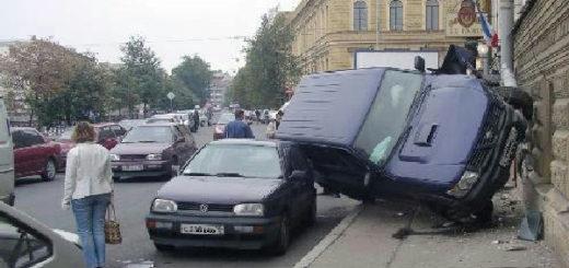 Автоэкспертиза автомобиля