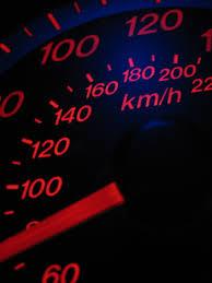 Установление скорости движения