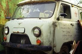 Оценка старого автомобиля