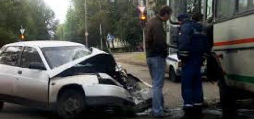Проведение оценки автомобиля при ДТП