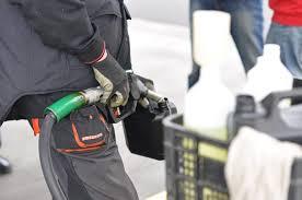 Экспертиза бензина